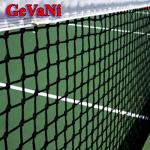 Сітки для великого тенісу