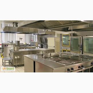 Оборудование для Кухни, Пекарни, Бара, Ресторана, Фаст-фуда, Столовой