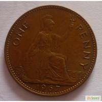 1 пени 1967 гол Великобритания