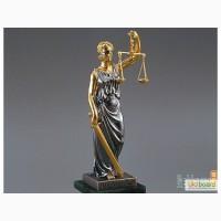 Юридические консультации, исковое заявление в суд