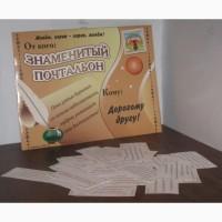 Психологическая игра для взрослых