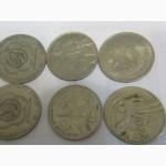 Монеты СССР - юбилейные рубли