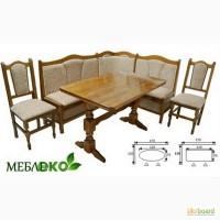 Кухонный уголок + стол + стулья из натурального дерева, Кухонный уголок 1