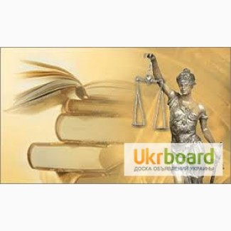 Адвокат по расторжению брака, Київ