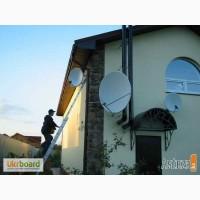 Ремонт спутниковых антенн в Полтаве. НЕДОРОГО