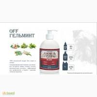 OF Гельминт фитокомплекс для собак ТМ Home Food 500мл