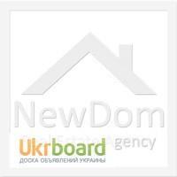Управление коммерческой и жилой недвижимостью в Киеве