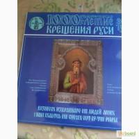 Пластинки хоровой церковной музыки к 1000-летию крещения руси