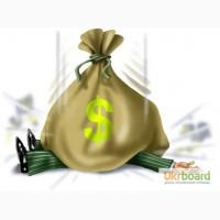 Кредит без справки о доходах! Помощь в получении