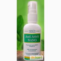Купить Anti Artrit Nano - Крем от артрита (Анти Артирит Нано) оптом от 50 шт