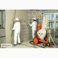 Машинная штукатурка стен и стяжка Киев. от 110 грн/м2 цена за работу