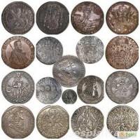 Купим серебро лом в Харькове