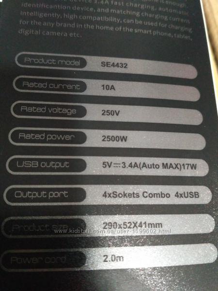 Фото 6. Cетевой удлинитель Ldnio 4 USB 4 розетки 2 м