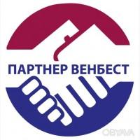 Установка охранной сигнализации в Киеве с подключеним на пульт охраны
