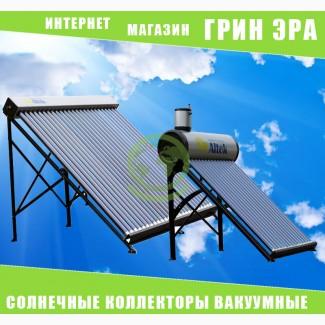 Вакуумная солнечная гелиосистема от производителя