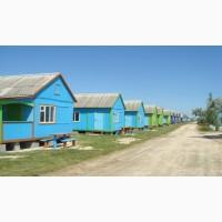 ОТДЫХ. Деревянные домики на Арабатской стрелке. Заказать домик на Азовском море