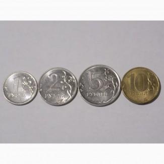 Монеты России (4 штуки) Обновлённый герб