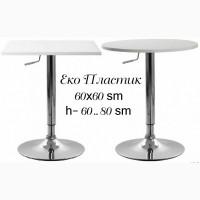 Стол барный стол Али-R-S экологический чистый пластик HPL 60см h=60.80 см