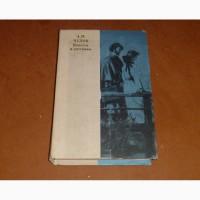 А. П. Чехов. Повести и рассказы Русская литература для иностранного читателя (1980)