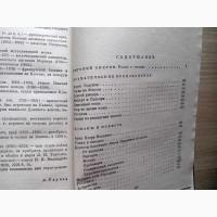 Книги из серии Библиотека классики одним лотом