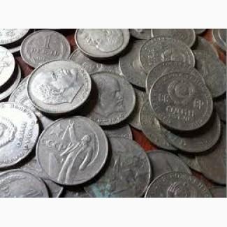 Купим монеты