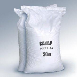 Сахар мешок 50 кг