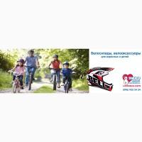 Купить велосипед дешево. Интернет-магазин детских товаров Умка