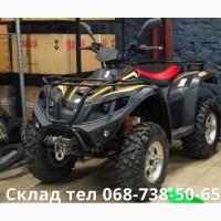 РаспродажаКвадроцикл Polar Fox Atv400