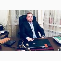 Адвокат Киев. Услуги адвоката в Киеве