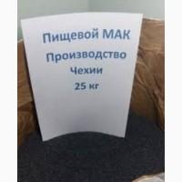 Продам Мак Кондитерский Пищевой