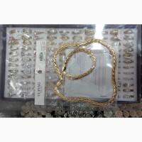 Бижутерия под золото : серьги, браслеты, цепочки опт и розница