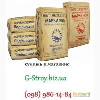 Купить цемент м400, м500 Киев цена