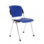 Купить офисный стул Киев, офисные стулья Киев