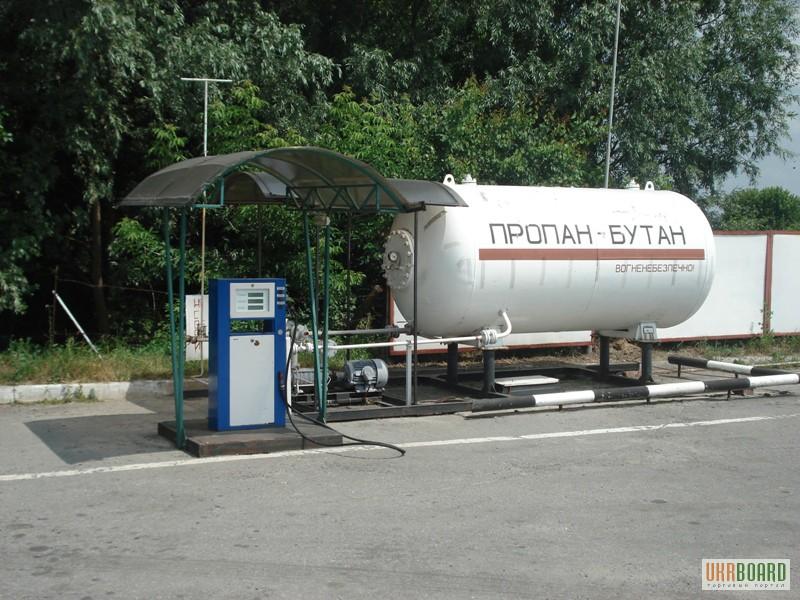 России продаже пушкин заправка газовых баллонов около вокзала как закон