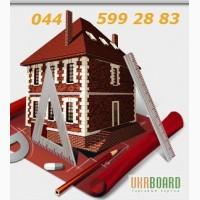 Оформить строительную лицензию. Продлить строительную лицензию.