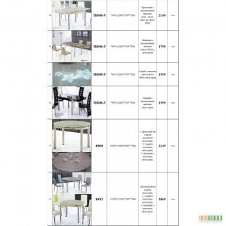 Кухонные столы, кухонный стол стеклянные, стол из стекла Киев