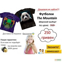 3D футболки The Mountain.