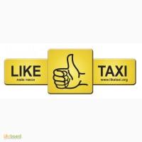 Онлайн Заказ такси в Киеве. Гарантия подачи такси. Такси в Борисполь