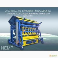 Продам Вибропресс для изготовления блоков УПБ-СМ, состояние: новое