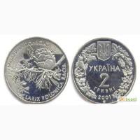 Монета 2 гривны 2001 Украина - Лиственница польская (Модрина польська)