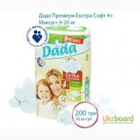 Подгузники Dada Premium Extra Soft Макси+ 4+ 50 шт оптом