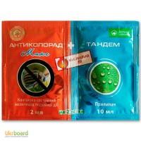 Продам инсектицид Антиколорад Макс 2 мл + Тандем 10 мл