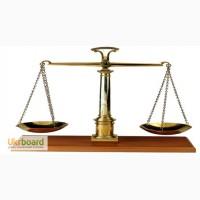 Послуги адвоката в судових спорах
