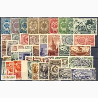 Купим почтовые марки