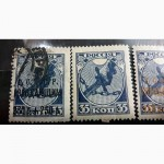 Продам марки РСФСР