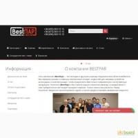 Best Par – современный магазин электронных сигарет в Киеве