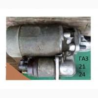 Стартера для ГАЗ-24 и ГАЗ-21