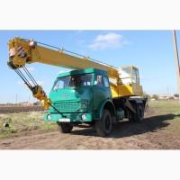 Продам Автокран КС- 3577