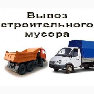 Экономный Вывоз мусора! Грузчики! Обращайтесь