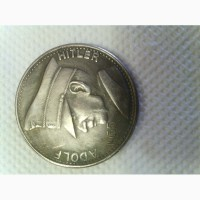 Продам монеты 3 рейха с изображением Гитлера